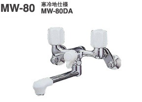 【最安値挑戦中!最大25倍】バス水栓 ミズタニ MW-80 壁付2ハンドル混合栓 [■]