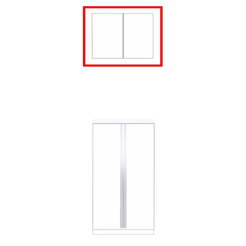 【最大44倍スーパーセール】マイセット S5-60U プラスワン S5 玄関収納 2点組合せタイプ 天袋ユニットのみ 間口60cm 奥行35.8cm [♪▲]