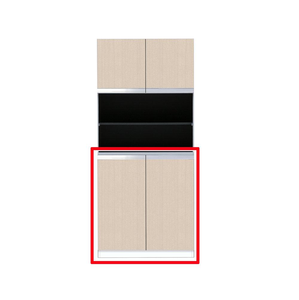 【最大44倍スーパーセール】マイセット Y2-60RS ベーシック Y2 壁面収納 奥行36cmタイプ トールユニットオープンタイプ 下台のみ 間口60cm [♪▲]