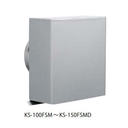 【最大44倍スーパーセール】ナスタ KS-150FSMD-MLG 屋外換気口 ステンレス/防音タイプ スパイラル管(内径φ150)用 防火ダンパー(バイメタル式):72℃ [♪▲]