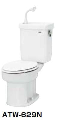 【最安値挑戦中!最大25倍】簡易水洗便器 ネポン ATW-629N プリティーナ レギュラーサイズ 普通便座 手洗栓付 オートフラッパー方式 ホワイト [♪■] 【関東限定】