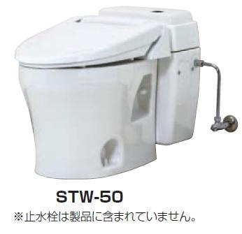 【最安値挑戦中!最大34倍】簡易水洗便器 ネポン STW-50 パールトイレ 普通便座 洋式 ホワイト [♪■ 関東限定]