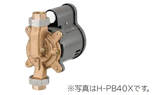 【最安値挑戦中!最大25倍】日立ポンプ H-PB80X 非自動温水循環ポンプ 出力80W [■]