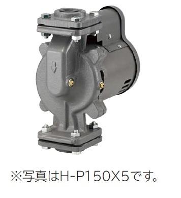【最安値挑戦中!最大25倍】日立ポンプ H-P250X6 非自動温水循環ポンプ 60Hz用 出力250W [■]