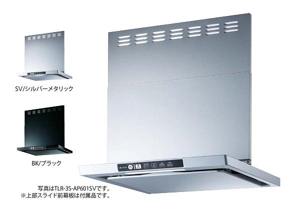 【最安値挑戦中!最大34倍】レンジフード リンナイ TLR-3S-AP601BK クリーンフード(ノンフィルタ・スリム型) TLRシリーズ 幅60cm ブラック [≦]