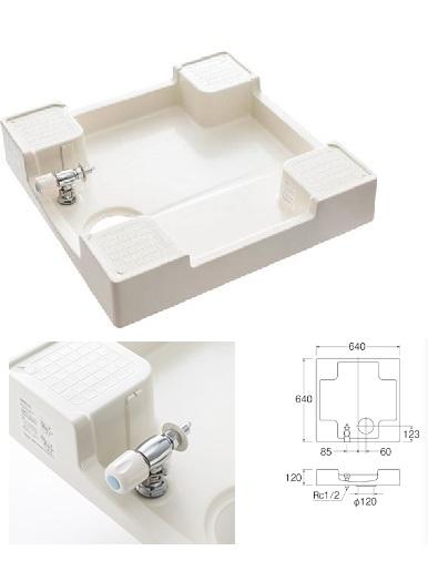 【最安値挑戦中!最大23倍】洗面所 三栄水栓 H5410KS-640 洗濯機パン(洗濯機用水栓付) [□]
