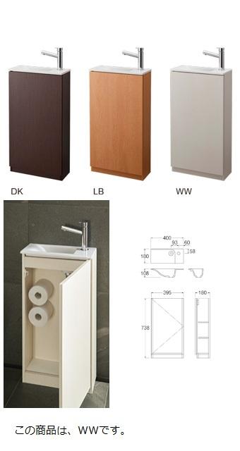 【最安値挑戦中!最大24倍】トイレ関連 三栄水栓 WF819-400R-WW-T5 手洗キャビネット [□]