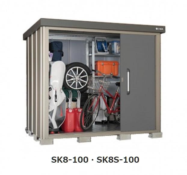 【最安値挑戦中!最大24倍】サンキン物置 SK8S-100 SK8シリーズ 間口2200mm×奥行1600mm 約1.07坪 積雪地型 [♪▲]