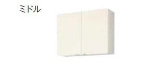 【最大44倍お買い物マラソン】サンウェーブ GXC-AM-90ZN GXシリーズ 吊戸棚(高さ70cm) 間口90cm ライトウォルナット [♪凹§]