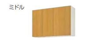 【最安値挑戦中!最大24倍】サンウェーブ GKF-AM-105ZN GKシリーズ 吊戸棚(高さ70cm) 間口105cm アイボリー [♪凹§]