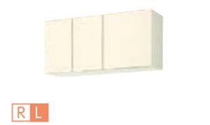サンウェーブ GKF-A-105F(R・L) セクショナルキッチン GKシリーズ 吊戸棚(高さ50cm) 不燃仕様吊戸棚 間口105cm アイボリー [♪凹]