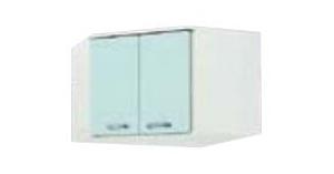 サンウェーブ GPL2A-75C セクショナルキッチン GP2シリーズ 吊戸棚(高さ50cm) コーナー用吊戸棚 間口75×75cm リリーホワイト [♪凹]