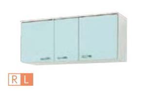 サンウェーブ GPB2A-120F(R・L) セクショナルキッチン GP2シリーズ 吊戸棚(高さ50cm) 不燃仕様吊戸棚 間口120cm ベビーブルー [♪凹]
