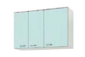 サンウェーブ GPB2AM-105 セクショナルキッチン GP2シリーズ 吊戸棚(高さ70cm) 間口105cm ベビーブルー [♪凹]