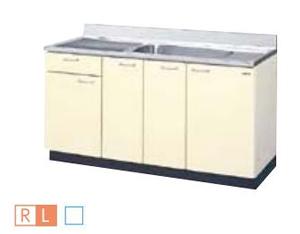 サンウェーブ HRI2S-150B(R・L) セクショナルキッチン HR2シリーズ 流し台(1段引出し) 間口150cm アイボリー [♪凹]