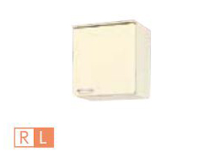 サンウェーブ HRH2A-45(R・L) セクショナルキッチン HR2シリーズ 吊戸棚(高さ50cm) 間口45cm シェルグレー [♪凹]