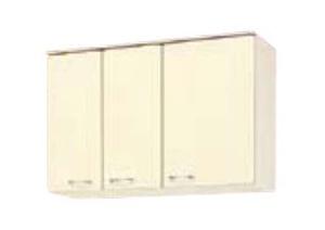 サンウェーブ HRH2AM-105 セクショナルキッチン HR2シリーズ 吊戸棚(高さ70cm) 間口105cm シェルグレー [♪凹]