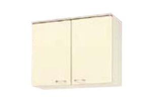 サンウェーブ HRH2AM-90 セクショナルキッチン HR2シリーズ 吊戸棚(高さ70cm) 間口90cm シェルグレー [♪凹]