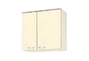 サンウェーブ HRH2AM-75 セクショナルキッチン HR2シリーズ 吊戸棚(高さ70cm) 間口75cm シェルグレー [♪凹]