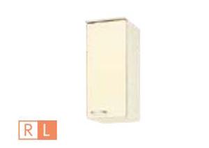 サンウェーブ HRH2AM-30(R・L) セクショナルキッチン HR2シリーズ 吊戸棚(高さ70cm) 間口30cm シェルグレー [♪凹]