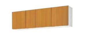 サンウェーブ GSE-A-165 セクショナルキッチン GSシリーズ 吊戸棚(高さ50cm) 間口165cm ライトグレー [♪凹]