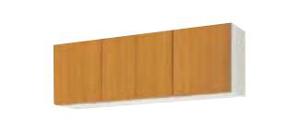 サンウェーブ GSE-A-150 セクショナルキッチン GSシリーズ 吊戸棚(高さ50cm) 間口150cm ライトグレー [♪凹]