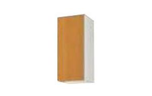 サンウェーブ GSM-AM-30Z セクショナルキッチン GSシリーズ 吊戸棚(高さ70cm) 間口30cm ミドルペア [♪凹]