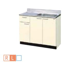 サンウェーブ GKF-S-100SYN(R・L) セクショナルキッチン GKシリーズ 流し台(1段引出し) 間口100cm アイボリー [♪凹]