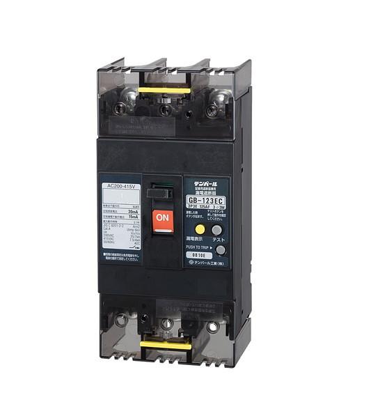 【最安値挑戦中!最大25倍】テンパール工業 漏電遮断器 123EC12W24 経済タイプ GB-123EC 125A 100/200/500mA [£]