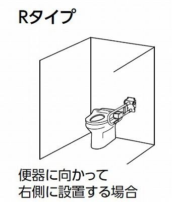 【最安値挑戦中!最大23倍】トイレ用手すり TOTO T112HPR8R 腰掛便器用 可動式 はね上げタイプ 紙巻器付き Rタイプ 長さ:800mm [■]