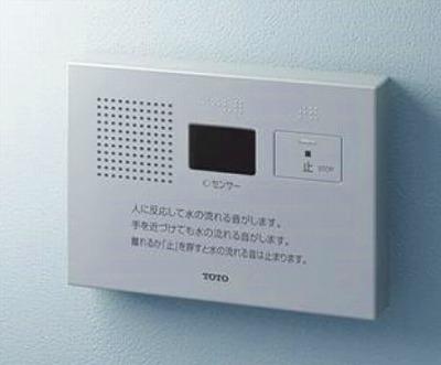 【最安値挑戦中!最大24倍】トイレ関連 TOTO YES402R トイレ用擬音装置・音姫 オート・露出タイプ AC100V [■]
