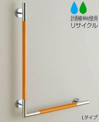 【最安値挑戦中!最大34倍】トイレ関連 TOTO YHR86WR/L トイレ用手すり L型 天然木タイプ [■]