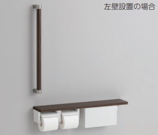 【最安値挑戦中!最大25倍】トイレ関連 TOTO YHBS603FB 木製手すり 棚別体タイプ(収納付) R/L兼用 [■]