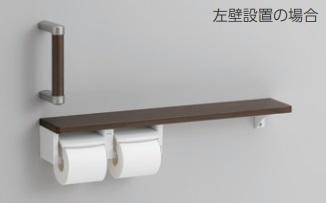 【最安値挑戦中!最大25倍】トイレ関連 TOTO YHBS203F ハンドグリップ 棚別体タイプ R/L兼用 [■]