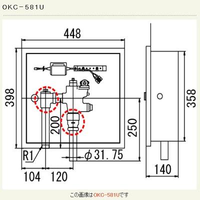【最安値挑戦中!最大34倍】オートフラッシュC INAX OKC-581U セパレート形 自動フラッシュバルブ(ボックス付・埋込形) 一般地 [□]