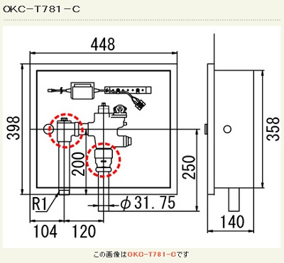 【最安値挑戦中!最大23倍】オートフラッシュC INAX OKC-T781-C セパレート形 自動フラッシュバルブ(ボックス付埋込形)(中水用) 一般地 受注生産 [□§]
