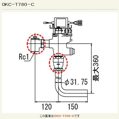 【最安値挑戦中!最大34倍】オートフラッシュC INAX OKC-T780-C セパレート形 自動フラッシュバルブ(ボックス無埋込形)(中水用) 一般地 受注生産 [□§]