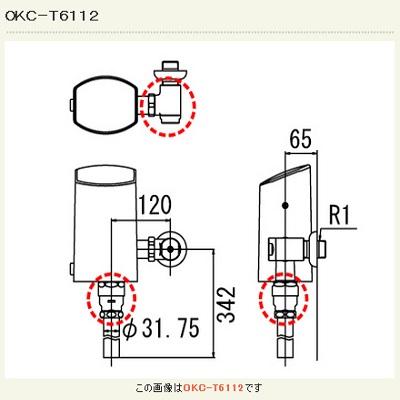 【最安値挑戦中!最大34倍】オートフラッシュC INAX OKC-T6112 セパレート形 自動フラッシュバルブ(壁給水形) 露出形 一般地 [□]