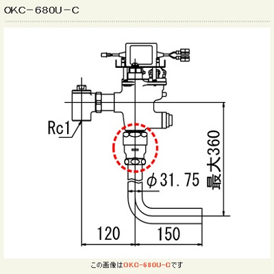 【最安値挑戦中!最大34倍】オートフラッシュC INAX OKC-680U-C セパレート形 自動フラッシュバルブ(中水用) ボックス無・埋込形 一般地 受注生産品 [□§]