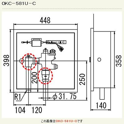 【最安値挑戦中!最大24倍】オートフラッシュC INAX OKC-581U-C セパレート形 自動フラッシュバルブ(ボックス付埋込形)(中水用) 一般地 受注生産 [□§]