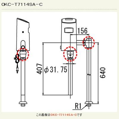【最安値挑戦中!最大34倍】オートフラッシュC INAX OKC-T7114SA-C センサー一体形(床給水形)(中水用) 一般地 受注生産品[□§]