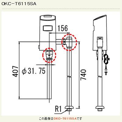 【最安値挑戦中!最大34倍】オートフラッシュC INAX OKC-T6115SA センサー一体形(床給水形) 一般地 [□]