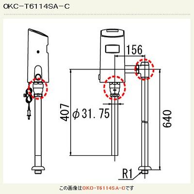 【最安値挑戦中!最大34倍】オートフラッシュC INAX OKC-T6114SA-C センサー一体形(床給水形)(中水用) 一般地 受注生産品 [□§]