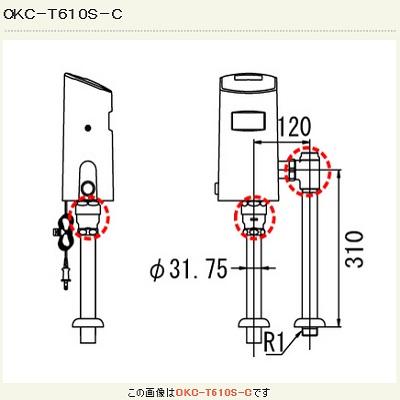 【最安値挑戦中!最大34倍】オートフラッシュC INAX OKC-T610S-C センサー一体形(床給水形)(中水用) 一般地 受注生産品 [□§]