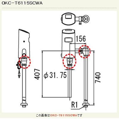 【最安値挑戦中!最大34倍】オートフラッシュC INAX OKC-T6115SCWA センサー一体形 シャワートイレ自動洗浄対応 一般地 [□]