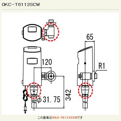 【最安値挑戦中!最大34倍】オートフラッシュC INAX OKC-T6112SCW センサー一体形 シャワートイレ自動洗浄対応 一般地 [□]