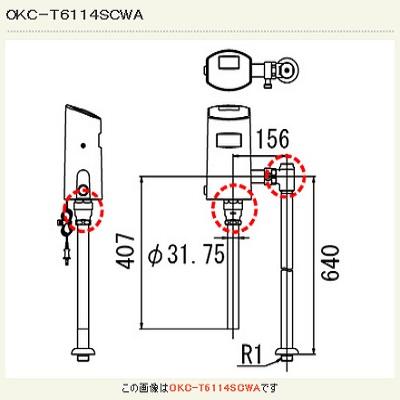 【最安値挑戦中!最大24倍】オートフラッシュC INAX OKC-T6114SCWA センサー一体形 シャワートイレ自動洗浄対応 一般地 [□]