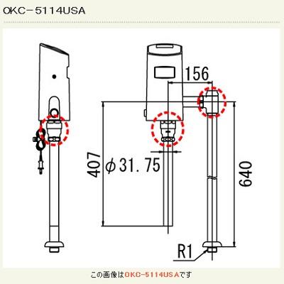 【最安値挑戦中!最大34倍】オートフラッシュC INAX OKC-5114USA センサー一体形(床給水形) 一般地 [□]