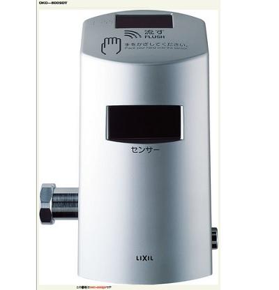 【最安値挑戦中!最大34倍】オートフラッシュC INAX OKC-500SDT センサー一体形 後付けタイプ(電池式・TOTO用) 一般地 [□]