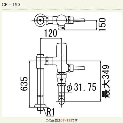 【最安値挑戦中!最大24倍】INAX CF-T63 一般用フラッシュバルブ(節水形) 床給水形 一般地 [□]